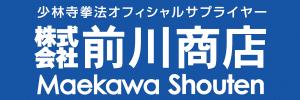 Maekawa Shouten logo